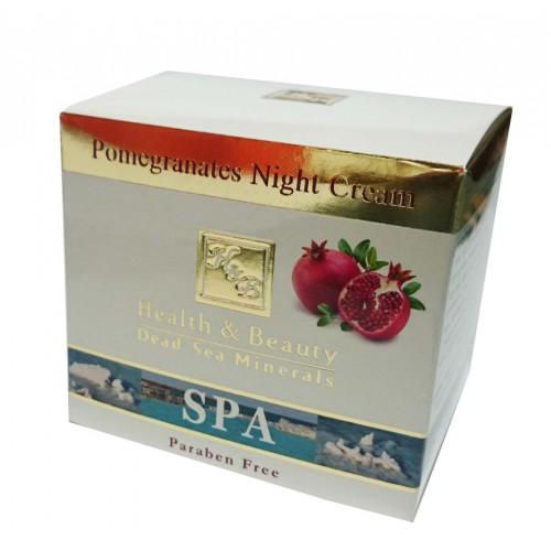 H&B Dead Sea Pomegranates Night Cream 50ml