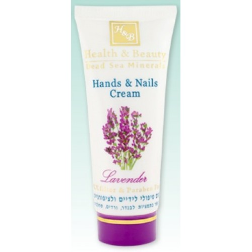 H&B Dead Sea Hands & Nails Cream Lavender Patchouli 100ml