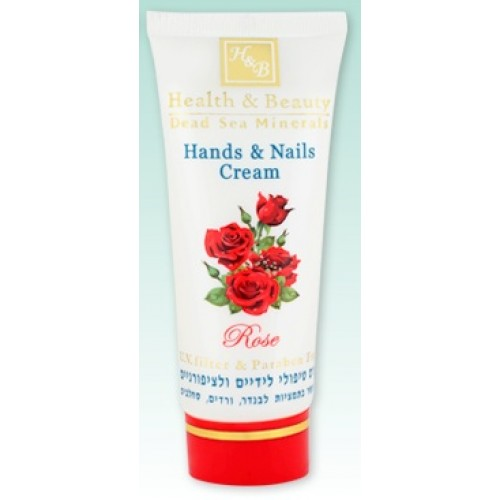 H&B Dead Sea Hands & Nails Cream Roses 100ml