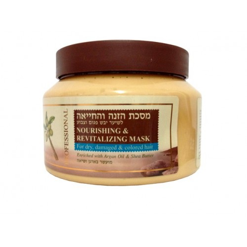 Sea Of Spa Nourishing & Revitalizing Hair Mask for Dry and Colored Hair